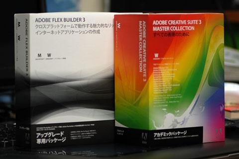 FlexBuilder3とMasterCollection