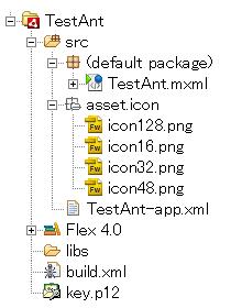 Flash Builder 4 β 2 で作成したサンプル Flex(AIR) プロジェクト